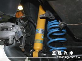 Peugeot 3008 改裝 Bilstein PSS 避震器