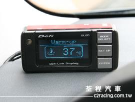 Defi Display 多功能顯示器