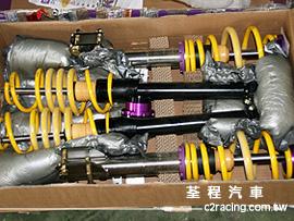 RCZ 改裝 KW V2 避震器