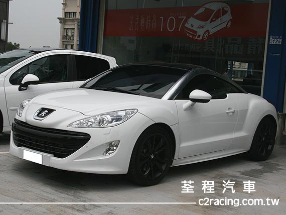 Peugeot RCZ 改裝