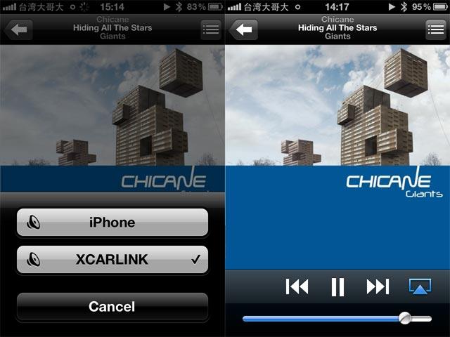 iPhone A2DP 藍牙音樂播放