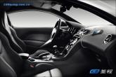 Peugeot Citroen 專用 iPhone 藍牙介面