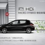 Peugeot 308 e-HDi 榮獲小客車省油冠軍